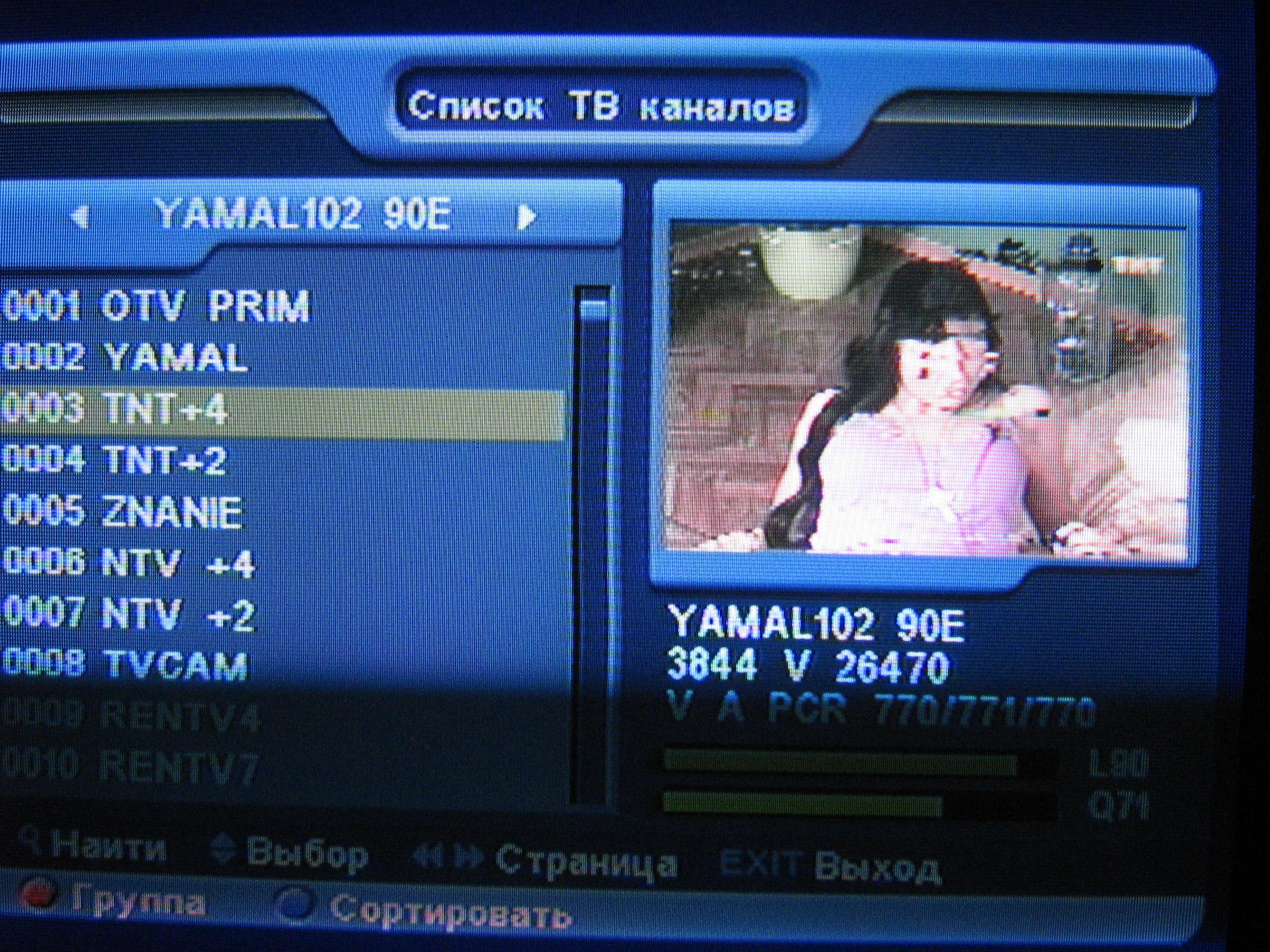 Спутниковое телевидение эротические каналы в казахстане порно ролевые игры